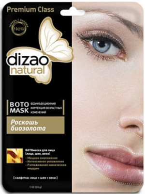 Ботомаска для лица DIZAO Роскошь биозолота 1шт: фото