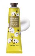 Крем-эссенция для рук парфюмированный THE SAEM Perfumed Hand Essence Warm Cotton 30мл: фото