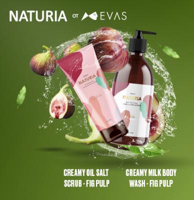 Скраб для тела ИНЖИР EVAS  NATURIA Creamy Oil Salt Scrub Fig Pulp 250г: фото