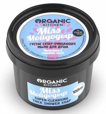 Мыло для душа густое супер-очищающее Organic Kitchen