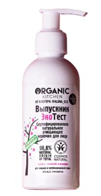 Молочко для лица очищающее от блогера @alona_eco Organic Kitchen